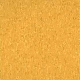 Сиде желтый
