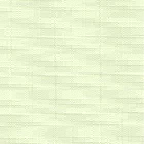 Сидэ зеленый